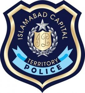 وفاقی پولیس میں متعدد افسران کے تبادلے