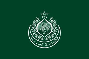 سندھ  حکومت کا زکوٰۃ خود جمع کرنے کا فیصلہ