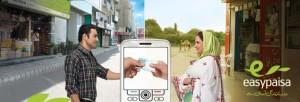 ایزی پیسہ کی مسلسل چوتھے سال عالمی موبائل ایوارڈکے لیے نامزدگی