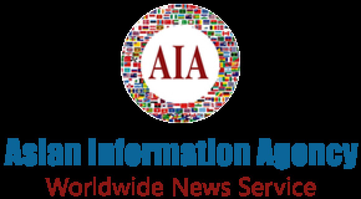 AIA News Logo