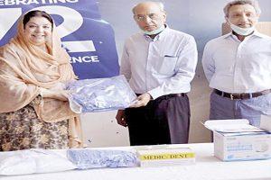 مسلم کمرشل بینک کا ایک کروڑ کے حفاظتی طبی سامان کا عطیہ