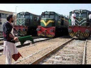 پاکستان میں ٹرین سروس بحال کرنے کا اعلان