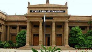عید کے تیسرے روز بینکوں کی مخصوص شاخیں کھولنے کا فیصلہ