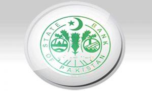 اسٹیٹ بینک پاکستان کا کاروبار کیلئے نیا لائحہ عمل متعارف کرانے کا فیصلہ