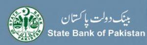 بینک دولت پاکستان نے تاجر خواتین کے لیئے ری فنانس اسکیم کے تحت قرضے کا حجم بڑھا دیا