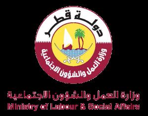 قطر میں کفالہ سسٹم ختم کر دیا گیا