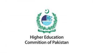 آن لائن اسناد کی تصدیق کیلئے ہائر ایجوکیشن کمیشن نے نیا لنک جاری کردیا