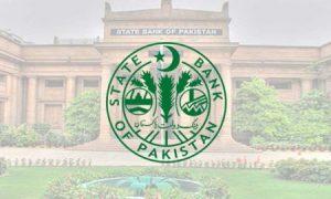 اسٹیٹ بینک پاکستان نے سمندر پار پاکستانیوں کا سروے شروع کردیا