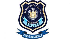 اسلام آباد پولیس کے 16 ایس ایچ اوز تبدیل کر دیئے گئے