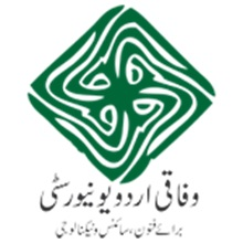 وفاقی اردو یونیورسٹی کراچی ، اسلام آباد کیمپسز میں آن لائن تدریس ہوگی