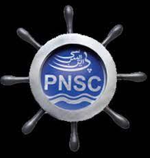 پاکستان نیشنل شپنگ کارپوریشن کی نجی شعبے کو فیری سروس کی پیشکش