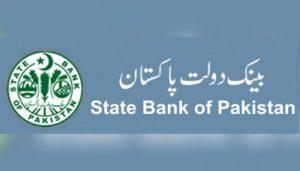 بینک 25 ہزار ماہانہ منتقلی کی سہولت مفت فراہم کریں ، اسٹیٹ بینک پاکستان