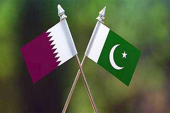 قطر نے پاکستانیوں کیلئے ویزا آن ارائیول کی سہولت بحال کردی