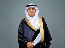 ڈاکٹر محمد سلیمان الجاسر اسلامی ترقیاتی بینک کے صدر منتخب