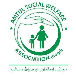 امتل سوشل ویلفیئر ایسوسی ایشن ( اسوا ) کے زیر اہتمام کراچی میں پرائمری ہیلتھ کیئر کلینک قائم کیئے جائیں گے
