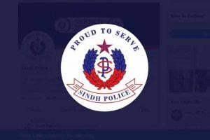 سندھ پولیس کے اینٹی ٹیررزم فنانسنگ یونٹ ( اے ٹی ایف یو ) کا باقاعدہ افتتاح